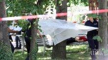 ЕКСКЛУЗИВНО И ПЪРВО В ПИК TV! Задържаният за убийството в Борисовата градина е Йоан Матев! Студентът по право правил опити да си промени външността (ОБНОВЕНА)