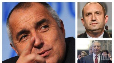 ИЗВЪНРЕДНО! Борисов заподозря БСП, че иска да купи изборите, отговори и на Радев за НАТО в Черно море - вижте в новините на ПИК TV