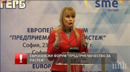 ИЗВЪНРЕДНО В ПИК TV! Борисов и еврокомисарят по вътрешния пазар на ЕС с важни послания за бизнеса на форум на ГЕРБ (ОБНОВЕНА)