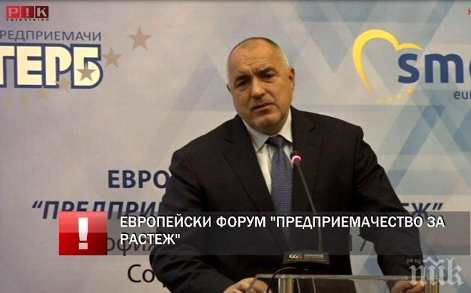Борисов в ефира на ПИК TV: Пилот в държавата няма! Ако бяхме на 110 години като БСП и ние щяхме да имаме една неподдържана чиния на Бузлуджа (ОБНОВЕНА)