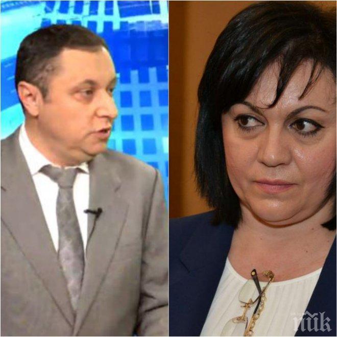 Ексклузивно в ПИК TV! Яне Янев даде на съд Корнелия Нинова