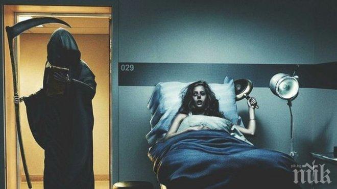 СЕНЗАЦИЯ: Американски учени ще възкресяват мъртъвци след 30 години!