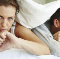 Ето кои жени са най-склонни към изневяра