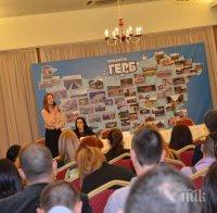 Милена Дамянова: В последните 2 години ГЕРБ инвестира над 250 млн. в учителите