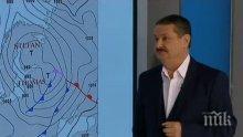 ГОРЕЩА ПРОГНОЗА ЗА ВРЕМЕТО! Климатологът доц. Рачев задраска зимата по три фронта! Март започва с 14-15 градуса, но снегът дебне