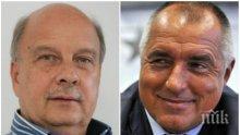 ЕКСКЛУЗИВНО В ПИК! Георги Марков с гореща политическа прогноза: Очертават се избори до дупка
