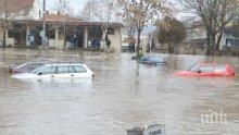 СЕЛО БИСЕР ВЪСТАНА! Хората бойкотират решението на прокуратурата да обвини бившия областен управител за наводнението