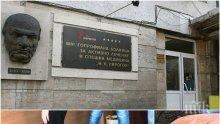 ИЗВЪНРЕДНО В ПИК! Трагичен инцидент разтърси България! Момиченце почина след удар от съученик (ОБНОВЕНА)
