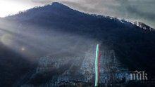 Спускат 70-метров трибагреник над Гара Бов за 3 март</p><p>