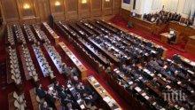 Парламентът като школа за Сульо и Пульо
