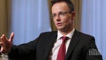 """ГОРЕЩА НОВИНА! Унгария ни върна в играта за """"Южен поток""""! Министър разкри: Изборите в България може да рестартират проекта"""