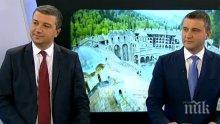 ГЕРБ И БСП кръстосаха шпаги! Горанов към Стойнев: В левицата има един мерак за постоянни мегаломански проекти