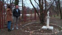 Близките на затрития в Борисовата градина Георги проговориха след ареста на Йоан Матев: Не искаме убиецът да се върне скоро в обществото