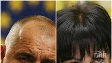 ПЪРВО В ПИК! ГЕРБ с официално становище за дебата между Борисов и Корнелия. Шефката на БСП с още капризи, може да провали сблъсъка