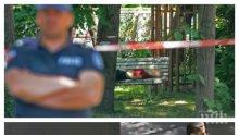 РАЗКРИТИЕ! Приятелката на убития Георги първа съобщила за арестувания Йоан Матев