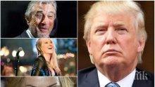 """Не гледайте """"Оскарите""""! Това не е изкуство, а политагитация против Тръмп"""