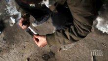 Близо 90 зависими от наркотици са преминали през процедури за лечение в Добрич