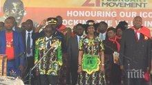 93-годишният президент на Зимбабве потроши 2 млн. евро за рождения си ден (ВИДЕО)