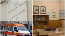 СЛЕД ТРАГЕДИЯТА: Изпращат психолози в 52-ро училище
