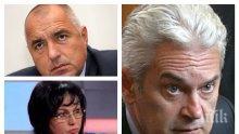 ИЗВЪНРЕДНО В ПИК ТV! Волен Сидеров: Искаме твърдо в изпълнителната власт! Патриотът слага желязно условие на масата за преговори с ГЕРБ
