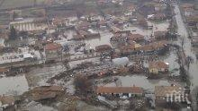 Прокуратурата обвини за наводнението в Бисер бившия областен управител на Хасково Ирена Узунова