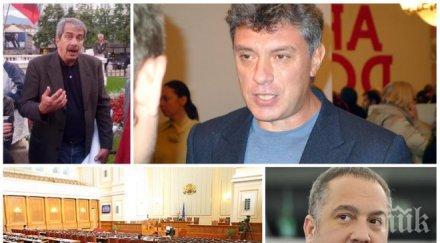 В навечерието на разстрела на Борис Немцов - кога България ще има интелигентни политици във властта?