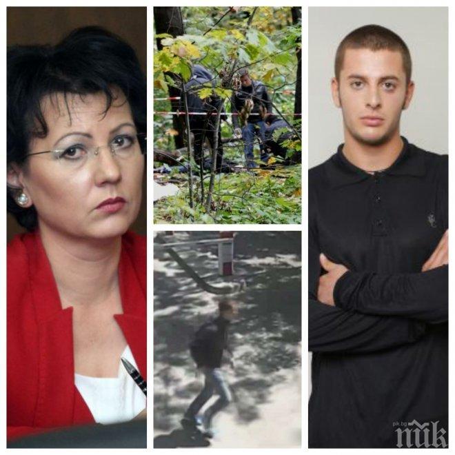 ИЗВЪНРЕДНО В ПИК! Прокуратурата с нови горещи разкрития за убийството в Борисовата градина! Йоан е направил самопризнания, той и жертвата Георги не са се познавали