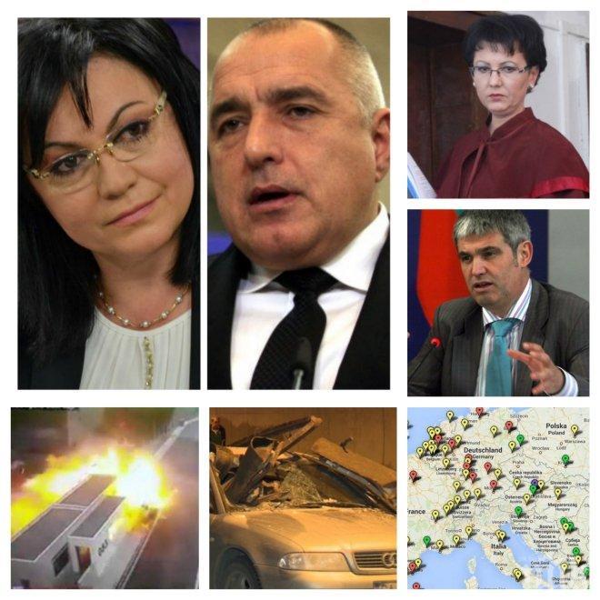 ИЗВЪНРЕДНО! Лидерският дебат Нинова - Борисов в сряда вечер, Българите в чужбина се регистрират за вота последно и утре - гледайте в новините на ПИК TV