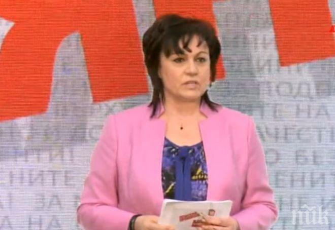 Корнелия Нинова откри предизборната кампания на БСП и даде ценни съвети на кандидат-депутатите