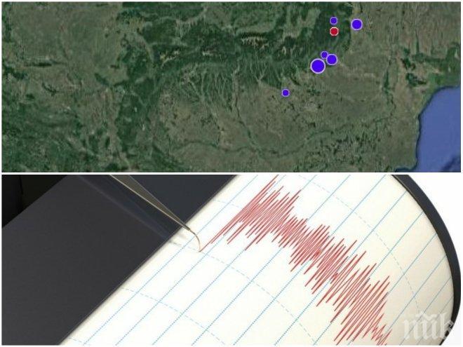 ИЗВЪНРЕДНО! Земетресение люшна Велико Търново, секунди по-късно се обади и Вранча