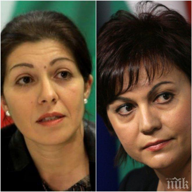 Първо в ПИК! Пиарката на Борисов изригна срещу Корнелия Нинова: Поредната лъжа на г-жа Лъжа
