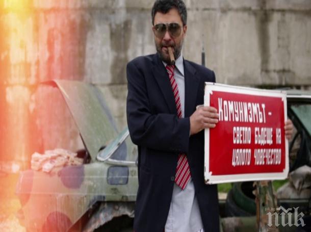 Българският футбол вече не е същия: Малък Тошко влиза в управлението на Рилецо