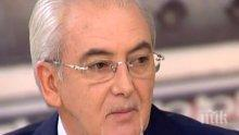 Г-н Местан, обидно ли е да сте българин