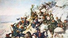 В навечерието на 3 март: Продават ордени и саби от Руско-турската война