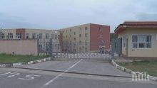 Лагерът в Пъстрогор гълта 2,24 млн. лева