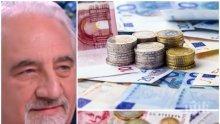 ЕКСКЛУЗИВНО! Муравей Радев разкри готова ли е България да смени лева с еврото! Тъпчем на едно място и проклинаме всички други, но не и себе си, изригна финансистът