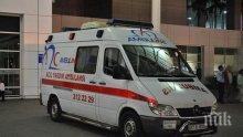 ИЗВЪНРЕДНО! Страшна катастрофа с българи в Турция! Има жертва при мелето