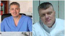 """ПОЗОРНА СХЕМА! Скандалът в """"Пирогов"""" е изцяло политически – именити лекари употребени в долнопробна предизборна игра"""