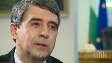Вицепрезидентът Илияна Йотова връчи награда на Росен Плевнелиев