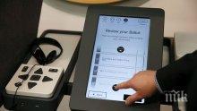 Над 44 хиляди са подали заявления за гласуване в чужбина днес до обед