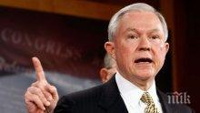"""Американският главен прокурор Джеф Сешънс: Ще си направя отвод, когато е """"уместно"""""""
