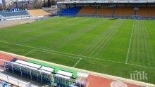 "СКАНДАЛ! Сриват стадион ""Лазур"" заради мол!? Нефтохимик се мести в Созопол"
