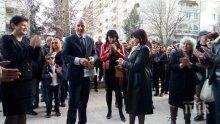 Цветанов откри нов офис на ГЕРБ в Кърджали