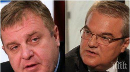 ГОРЕЩ ДЕБАТ! Каракачанов и Румен Петков се хванаха за гушите за Плевен