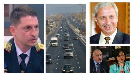 ИЗВЪНРЕДНО! Националната полиция погва нарушителите на пътя по празниците, Борисов и Корнелия скъсаха агреманите - дебати няма да има - гледайте в новините на ПИК ТV