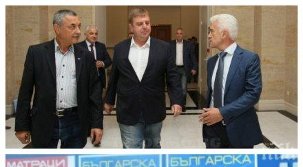 ИЗВЪНРЕДНО В ПИК ТV! Валери Симеонов след среща с бизнеса: Това беше една от най-полезните ни предизборни срещи (ОБНОВЕНА)