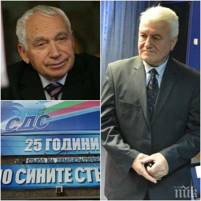 ПЪРВО В ПИК! Братът на Жельо Желев се пуска на изборите! Ето защо стана част от СДС