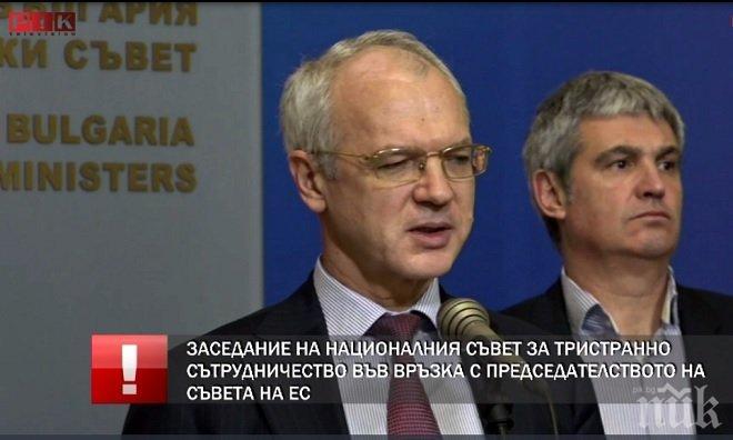 ИЗВЪНРЕДНО В ПИК TV! Синдикати и работодатели подкрепиха работата на кабинета за председателството на България в ЕС (ОБНОВЕНА)