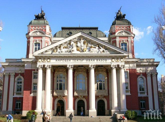 """Скандал в Народния театър! """"Да, г-жо премиер Татяна Дончева"""" стъписа актьори и зрители"""