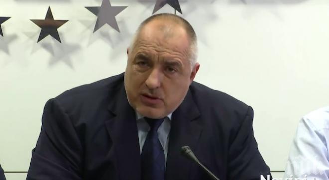 ПЪРВО В ПИК! Борисов с важна новина за финансовата стабилност на България